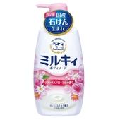 《牛乳石鹼》牛乳精華沐浴乳(玫瑰花香550ml)