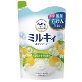 《牛乳石鹼》沐浴乳補充包(柚子果香400ml)