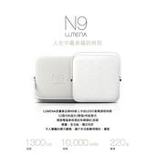 《N9 LUMENA》行動電源LED照明燈 暖黃光 1300流明 # N900SY-W