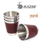 《KAZMI》仿皮革不鏽鋼杯4入*2組-70ml #K3T3K003(二組)