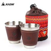 《KAZMI》仿皮革不鏽鋼杯2入*2組-70ml(紅色) #K5T3K005(二組)
