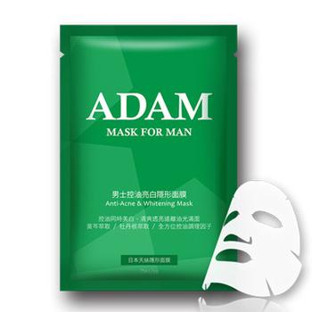 Jeune 伊蘭倪 ADAM男士控油亮白隱形面膜Anti-Acne & Whitening Mask(5入 / 盒)