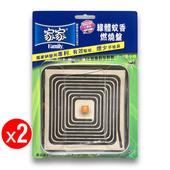 《家家 - 必安住》線體紙蚊香燃燒盤(五片/盒)(二入組)