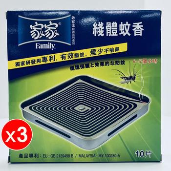 《家家-必安住》線體紙蚊香補充包(10片/盒)(六入組)