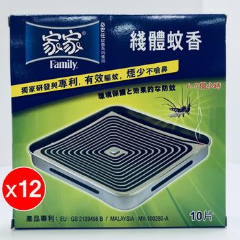 《家家-必安住》線體紙蚊香補充包(10片/盒)(12入組)