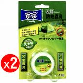 《家家》天然防蚊蟲膏(15g/瓶)(二入組)
