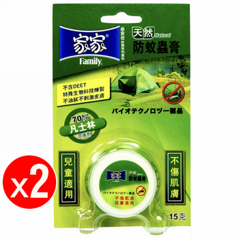 《家       家》天然防蚊蟲膏(15g/瓶)(二入組)