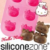 《Siliconezone》施理康Hello Kitty馬芬蛋糕模(粉色)