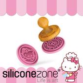 《Siliconezone》施理康 Hello Kitty耐熱矽膠印章餅乾模(4圖案)