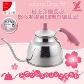 《YOSHIKAWA》日本18-8浮雕櫻花不銹鋼咖啡細口壺1.1L(粉色)