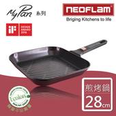 《韓國NEOFLAM》28cm陶瓷不沾方型烤盤(MyPan系列)(紅寶石)