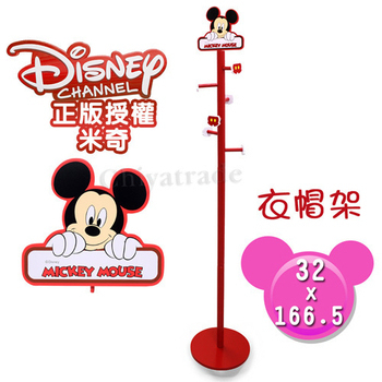 迪士尼Disney 台灣製DIY 米奇 衣帽架 創意掛衣架 置物架 簡易衣架(正版授權)