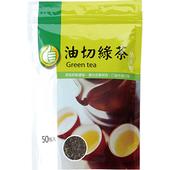《FP》油切綠茶(2g*50包/袋)