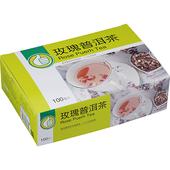 《FP》玫瑰普洱茶(2g*100包/盒)