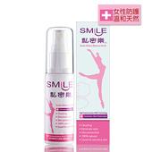 《私密樂 Smile》女性親密肌膚清潔防護噴劑(50ml)