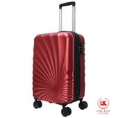 《LONG KING》20吋PET亮彩行李箱 LK-8014/20-紅(紅色)