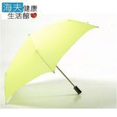 《【海夫健康生活館】》HOII SunSoul后益 先進光學 涼感 防曬UPF50紅光 黃光 藍光 陽傘(黃)
