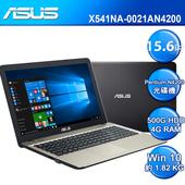 《ASUS 華碩》X541NA-0021AN4200 15.6吋 Intel 四核 Win10 筆記型電腦 黑(X541NA-0021AN4200)