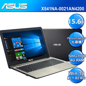 ASUS 華碩 X541NA-0021AN4200 15.6吋 Intel 四核 Win10 筆記型電腦 黑(X541NA-0021AN4200)
