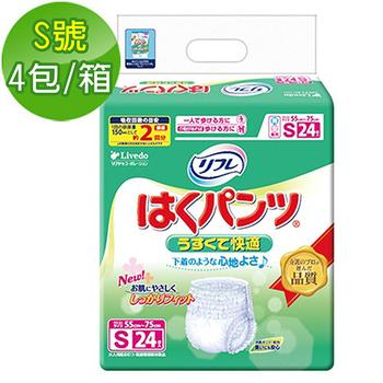 麗護多Livedo 日本原裝進口褲型成人紙尿褲 S號 24片*(4包/箱)(S)