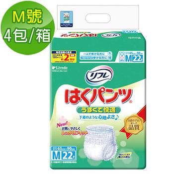 麗護多Livedo 日本原裝進口褲型成人紙尿褲 M號 22片*(4包/箱)(M)