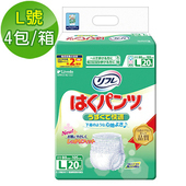 《麗護多Livedo》日本原裝進口褲型成人紙尿褲 L號 20片*(4包/箱)L $1720