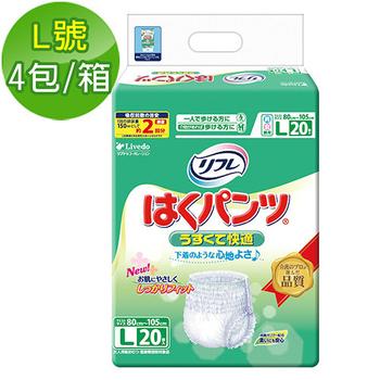 麗護多Livedo 日本原裝進口褲型成人紙尿褲 L號 20片*(4包/箱)(L)