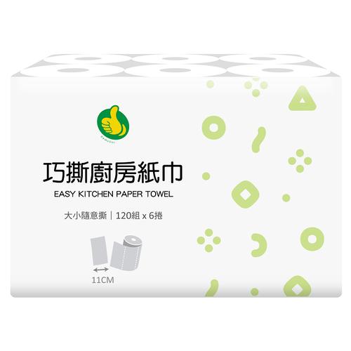 FP巧撕廚房紙巾(120組*6捲)