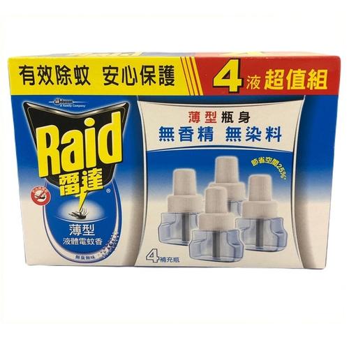《雷達》智慧型液體電蚊香4液超值組(41ml*4/組)