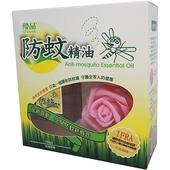 《優品》防蚊精油(100ml/盒)