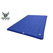 《GoPace》露營達人精品尼龍充氣床墊-藍L(無幫浦需另購) # GP17663L