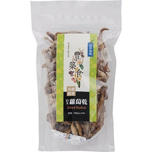 白玉蘿蔔乾(200g+-4.5%)