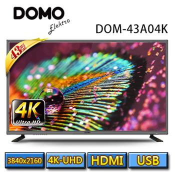 《比利時DOMO》43型4KUHD多媒體HDMI數位液晶顯示器+數位視訊盒(DOM-43A04K)