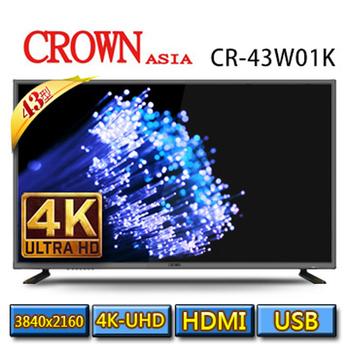 《皇冠CROWN》43型4KUHD多媒體HDMI數位液晶顯示器+數位視訊盒(CR-43W01K)