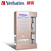 《Verbatim》Apple MFi認證鋁合金充電傳輸線30cm(金)