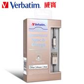 《Verbatim》Apple MFi認證鋁合金充電傳輸線120cm-金(金)