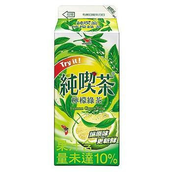 純喫茶 檸檬綠茶(650ml)