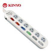 《KINYO》六開六插安全延長線MR66-06