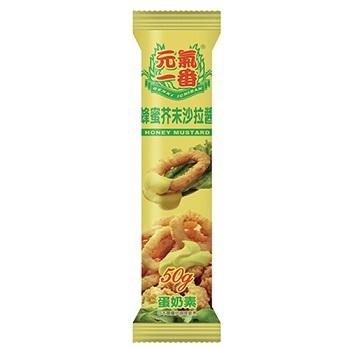 憶霖 元氣一番蜂蜜芥末沙拉醬(蛋奶素)(50g/包)