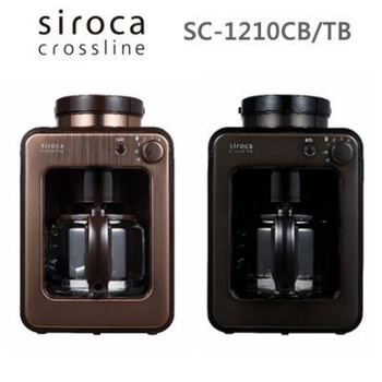 ▼Siroca 日本 Crossline 4人份 自動研磨 咖啡機 SC-A1210 / SC-1210(鎢黑)