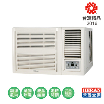 HERAN 禾聯 6-8坪 窗型豪華系列空調(HW-36P5)
