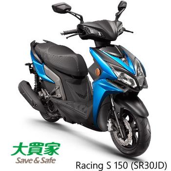 KYMCO 光陽機車 Racing S 150 noodoe車聯網 六期 2017全新車(PB003CA 藍)
