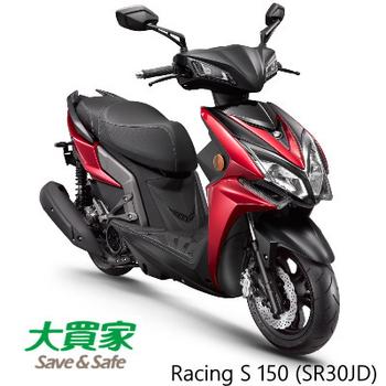 KYMCO 光陽機車 Racing S 150 noodoe(SR30JD)車聯網 六期 2018全新車(RR004CA 艷紅)