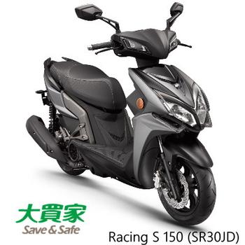 KYMCO 光陽機車 Racing S 150 noodoe車聯網 六期 2017全新車(NH263FA 霧鑽銀)