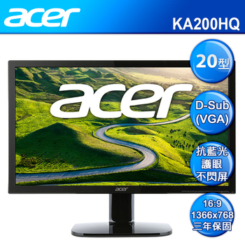 acer 20型 KA200HQ 不閃頻 瀘藍光護眼液晶螢幕顯示器 LED(KA200HQ)