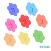 《OHKINA》隨手貼系列_馬卡龍花朵造形重複貼掛勾(8入裝)