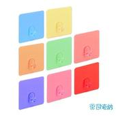 《OHKINA》隨手貼系列_馬卡龍方形重複貼掛勾(8入裝)