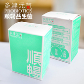 《LTB》多津元氣順暢益生菌(30包/盒)