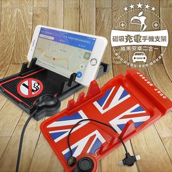 LTB 多用途磁吸充電防滑手機支架(英室紅)