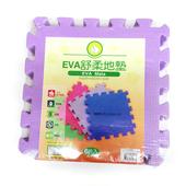 《FP》EVA舒柔地墊6入(紫色-32x32x1公分)
